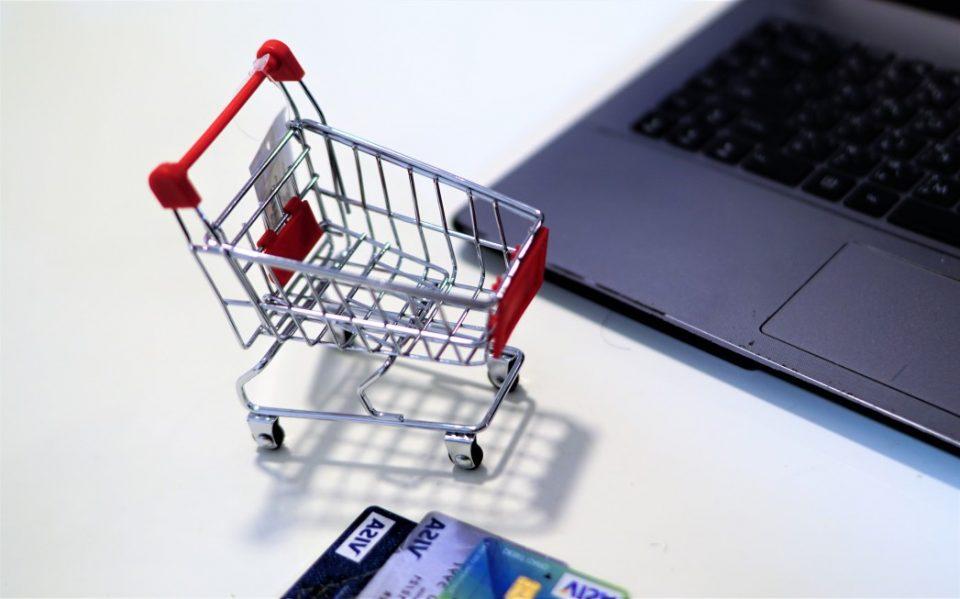 hosting ecommerce Come scegliere un hosting ecommerce Come scegliere un hosting ecommerce 960x599